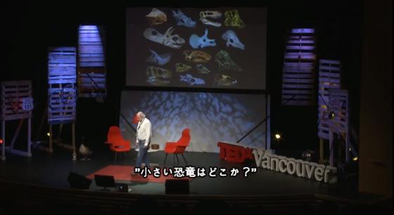 ジャック・ホーナー 変身する恐竜たち 人為的要因による絶滅について