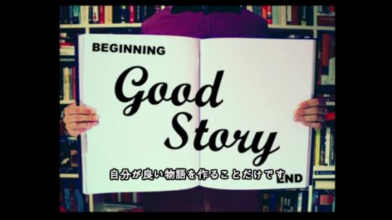スティーブン・ケイヴ 死について私達が信じる4つの物語