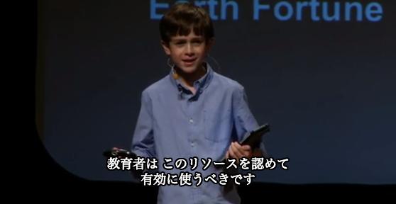 トーマス・スウォレズ 「12歳のiPhoneアプリ開発者」