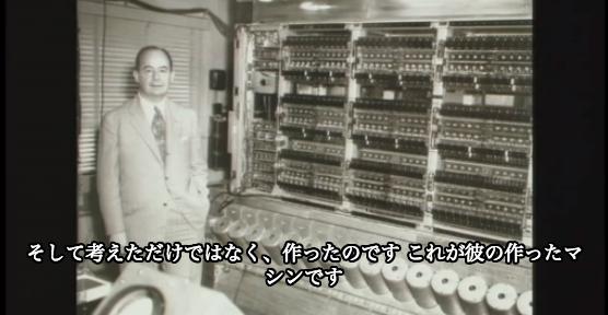 ジョージ・ダイソンが語るコンピュータ誕生の物語