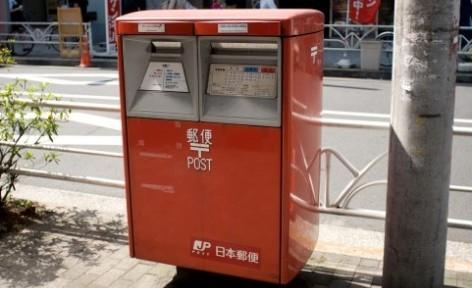 郵便、貯金、保険、窓口という4分社化の経緯と予測 郵政民営化
