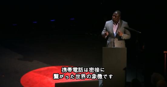 バンディ・ンボビ 「携帯電話にもフェアトレードを」