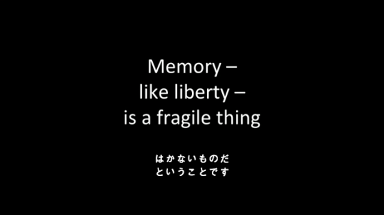fiction-of-memory