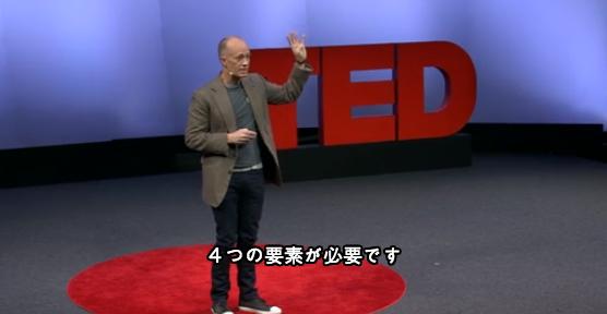ジェイソン・ポンティン 「技術革新は人類の問題を解決できるのか?」