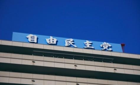 koizumi-administration