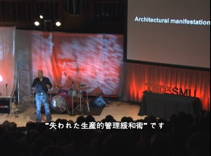 ジョシュア・プリンス=ラマス 自らを再構築する劇場を建てる