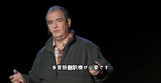 スティーブン・シュバイツバーグ 「外科医のための万能翻訳機」