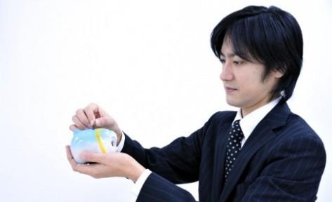 物々交換の限界を打ち破ったものが貨幣 貨幣と日本の決済システム