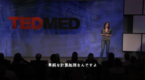 シーラ・ニーレンバーグ 「失明した網膜への新たな補綴治療」
