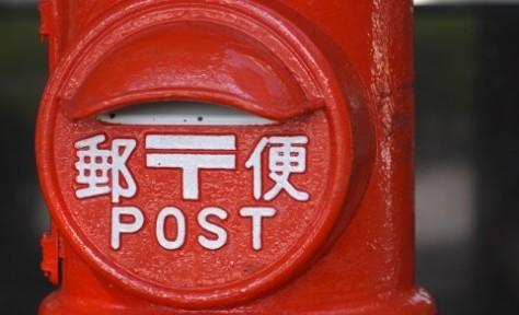 郵便番号を検索しよう 読み取り専用Webサービスの設計