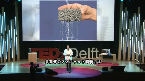 self-healing-asphalt