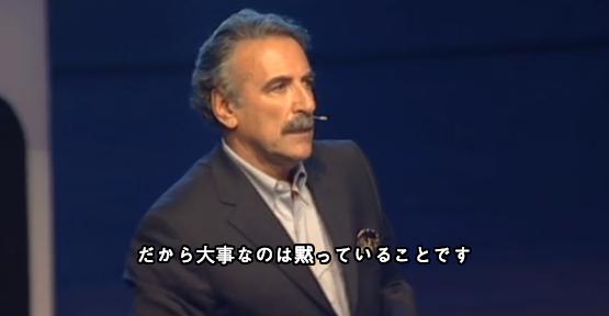 エルネスト・シロッリ 「人を助けたいなら黙って聞こう!」