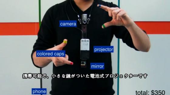 パティ・マース 第六感デバイスはゲームの流れを変える着用可能な技術