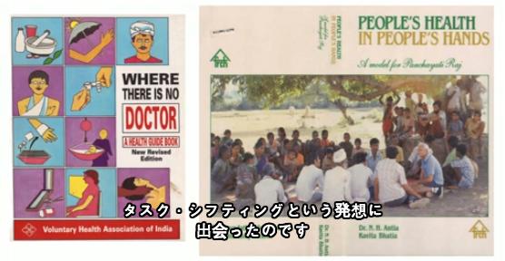 ヴィクラム・パテル 「皆の心の健康を皆の力で届けよう」