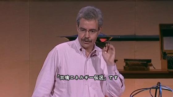 エリック・ガイラー ワイヤレス電力のデモ